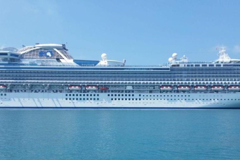 cruise boat vacation korea