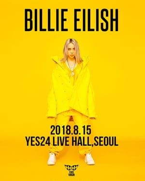 seoul billie eilish concert korea