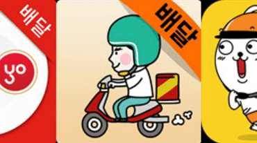 delivery app icons korea