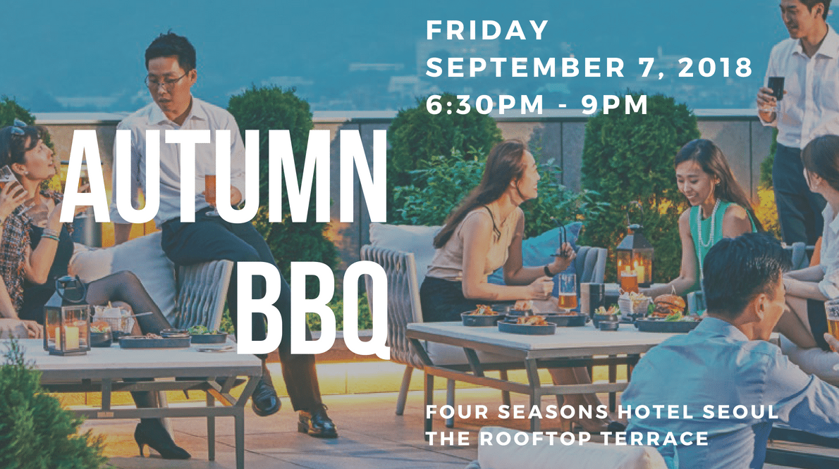 10 Business Networking Events in September ANZA Autumn BBQ