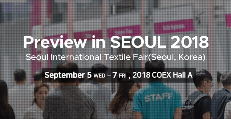 10 Business Networking Events in September Preview in Seoul