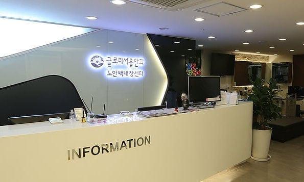 10 English speaking Optometrists in Korea Glory Seoul Eye Clinic Seoul lasik