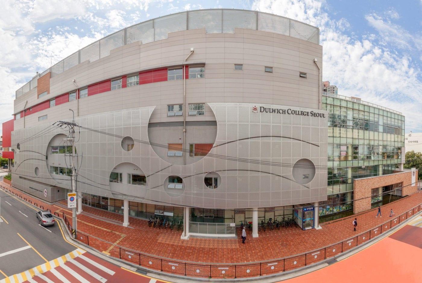 dulwich college seoul international school korea