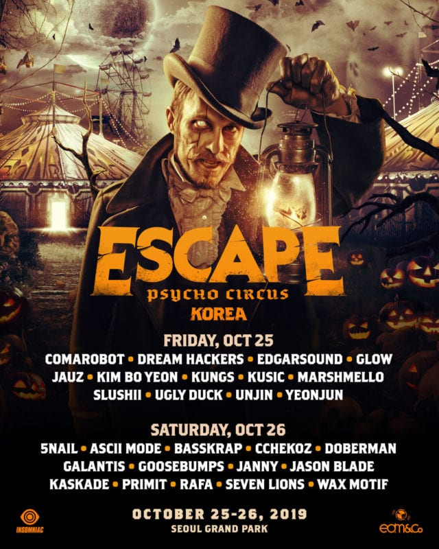 escape psycho circus korea