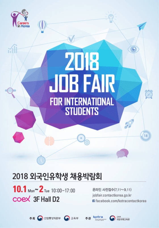 job fair international students things to do korea