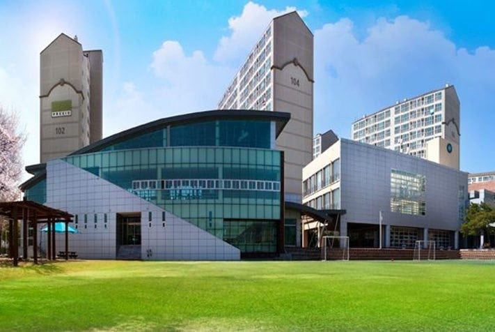 gyeongnam international foreign school