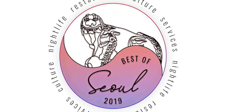 best of seoul 2019 november