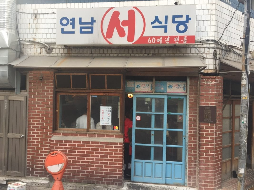 Image result for Eat Galbi at Yeonnam Standing Restaurant