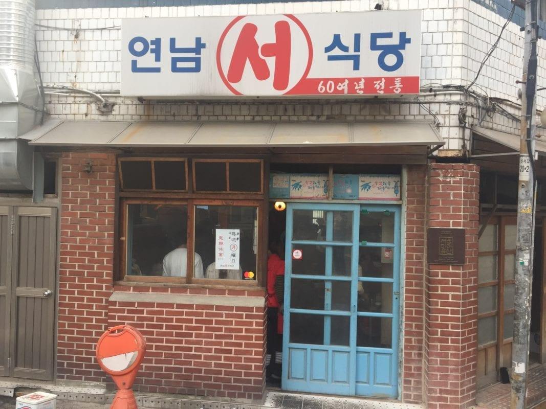 yeonnam seo shikdang standing galbi bbq restaurant