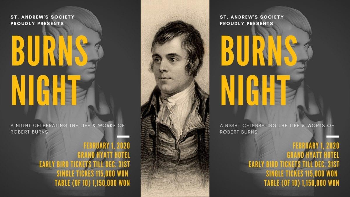 burns night poster 2020