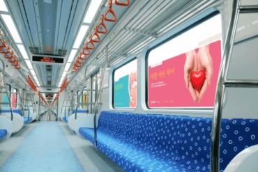 busan subway korea