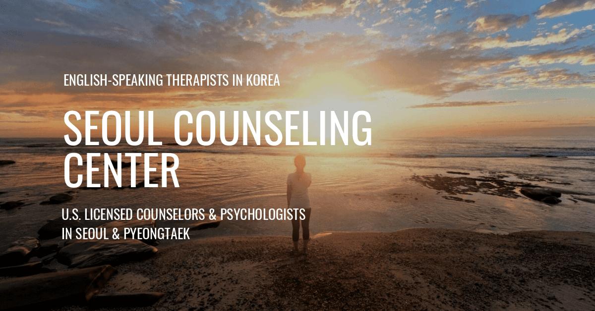 seoul counseling psychology therapy therapist psychologist center pyeongtaek