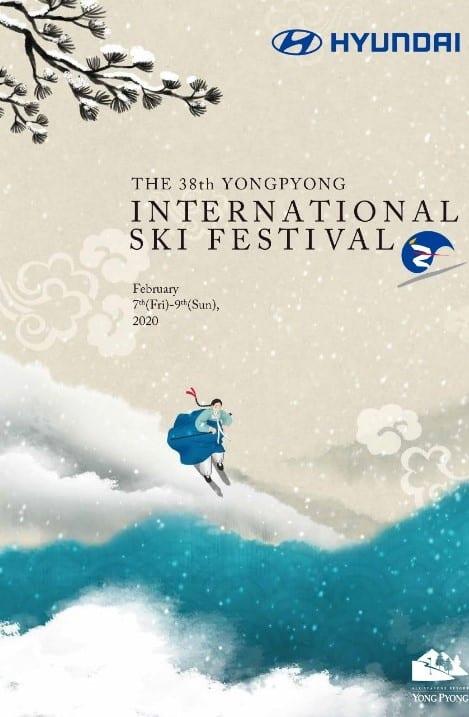 yongpyong international ski festival poster