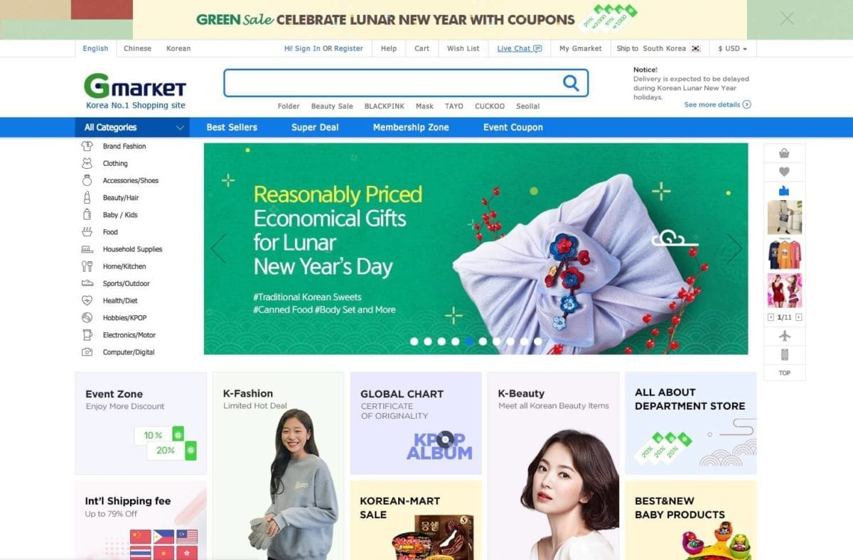 gmarket global online shopping korea