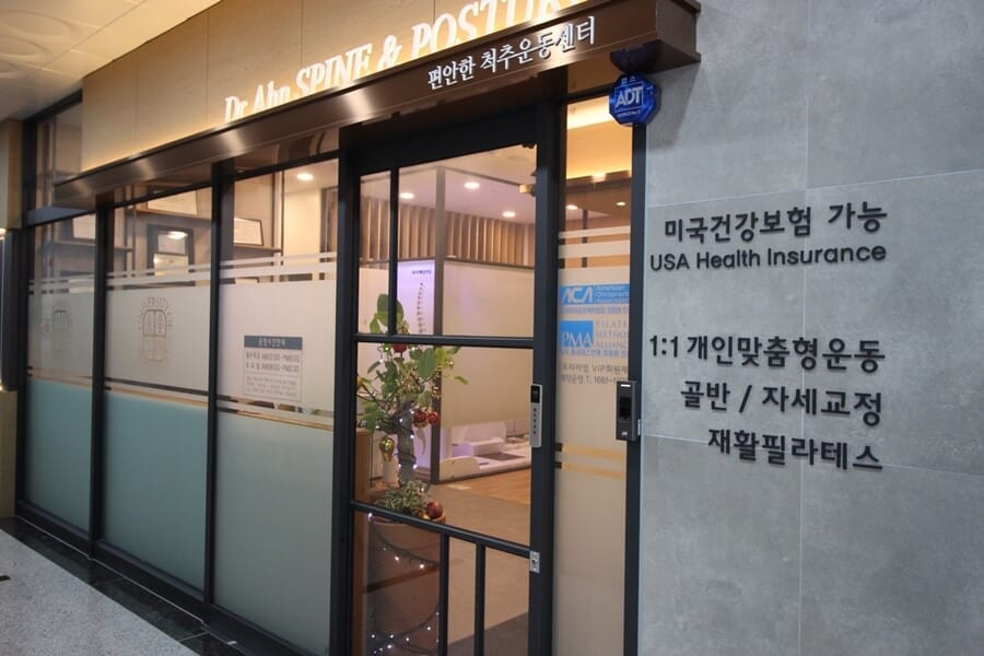 english speaking chiropractor korea cheonan spine & posture