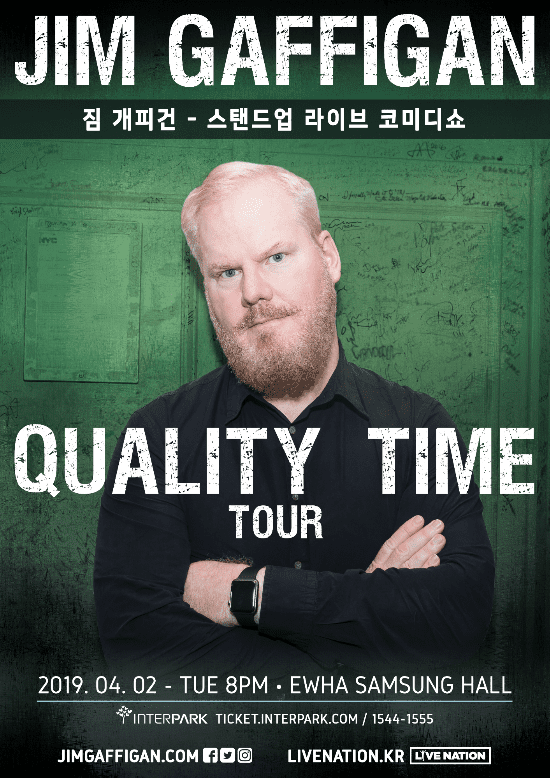 things to do in seoul korea april jim gaffigan quality time tour