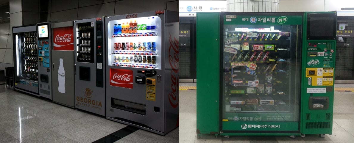 subway vending machine