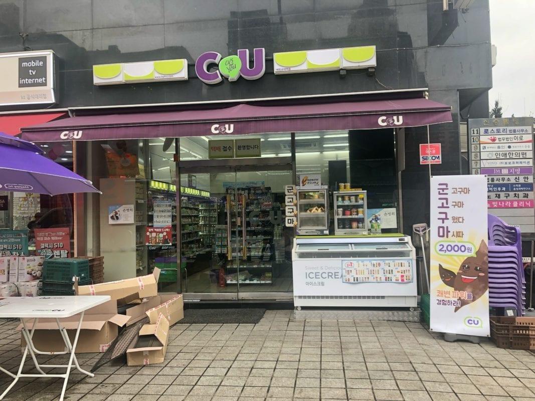 korean convenience store