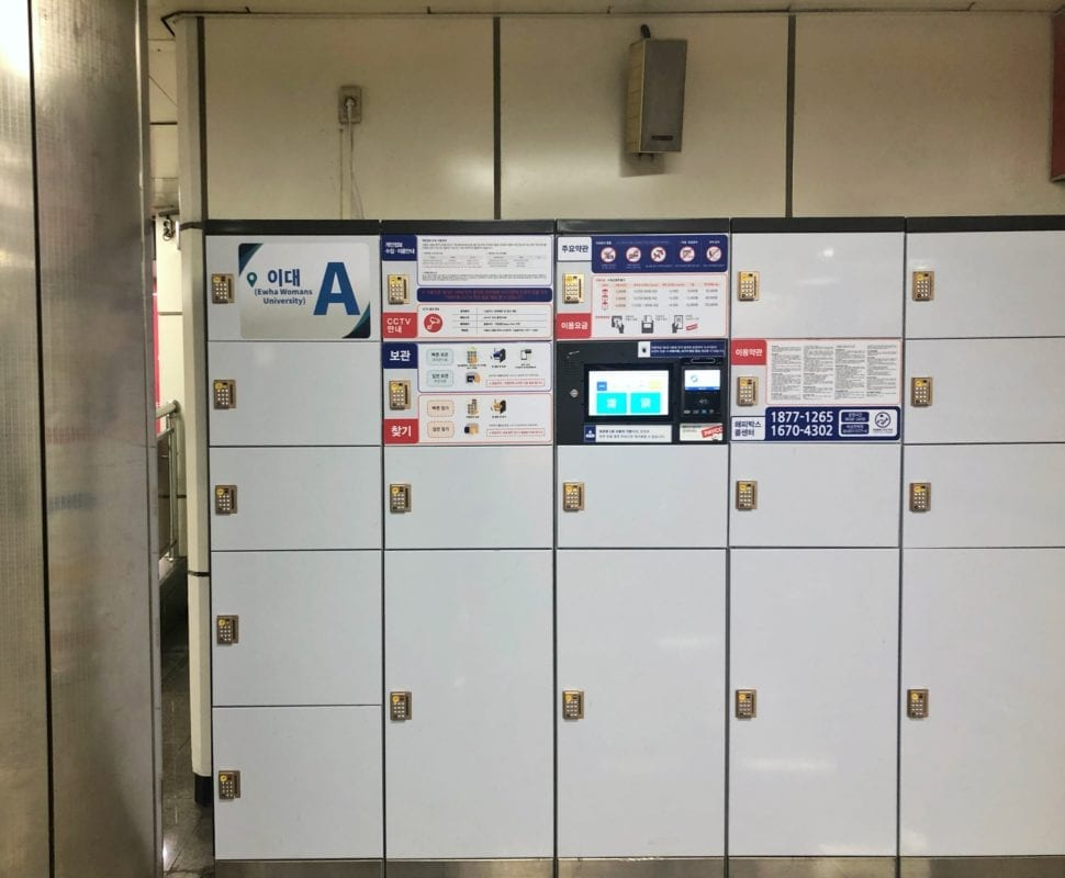 korean subway lockers