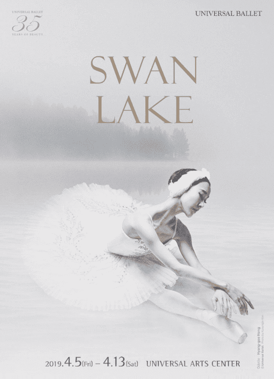 things to do in seoul korea april swan lake universal ballet south korea