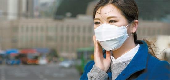 korean surgical face mask