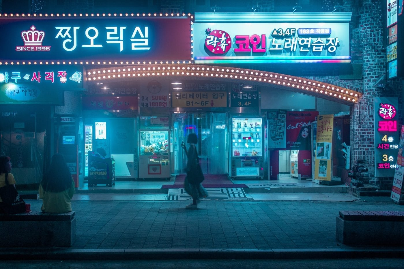 seoul night lights