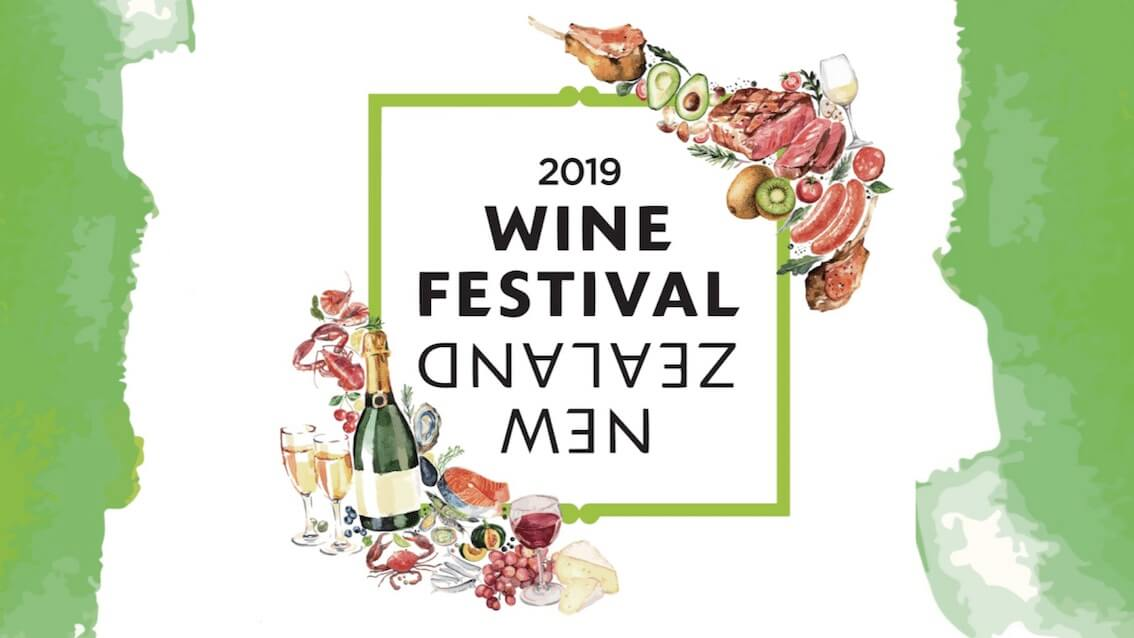 things to do in may korea new zealand wine festival seoul
