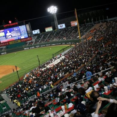 baseball stadium korea