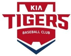 kia tigers kbo baseball team korea