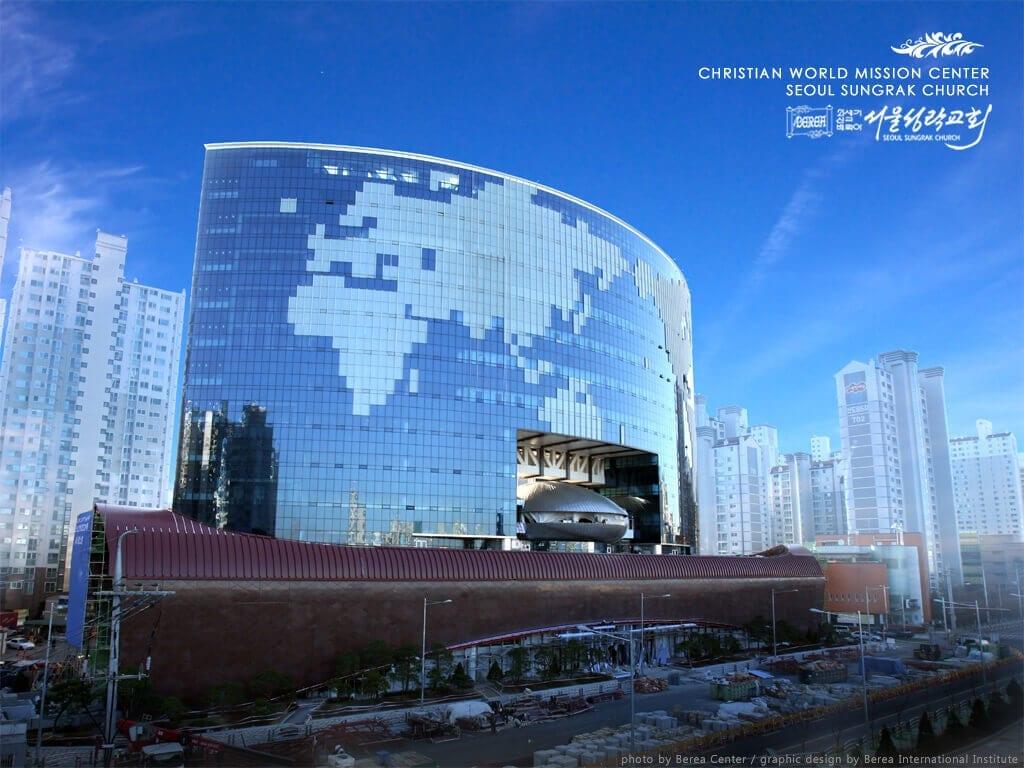 english churches korea seoul sung rak church baptist