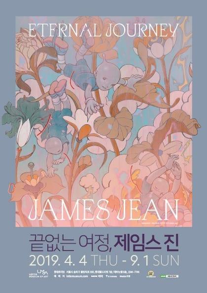 james jean eternal journey exhibition lotte museum of art culture day korea discount