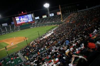 LG Twins Kiwoon Heroes SK Wyverns KIA Tigers korea baseball game discount culture day korea