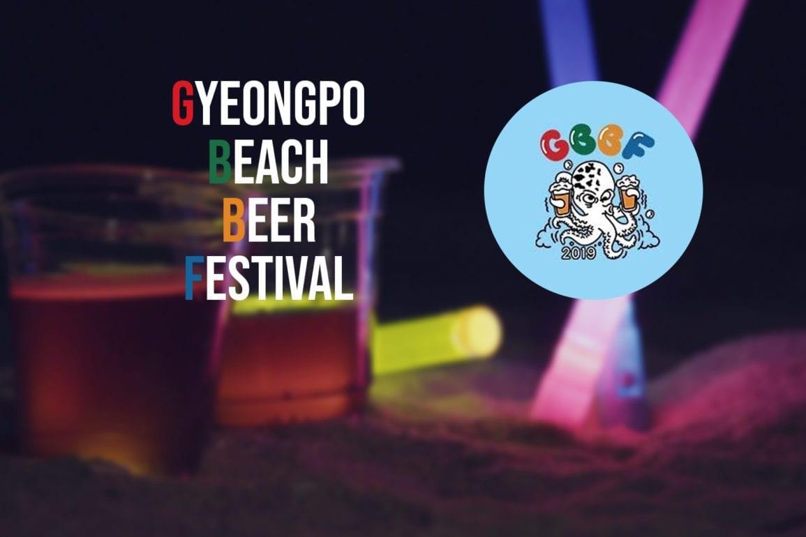gyeongpo beach beer festival gangneung south korea