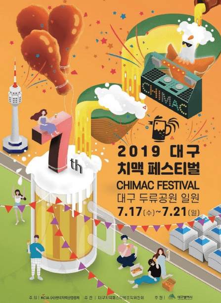 daegu chimak chimaek festival south korea summer july chicken beer