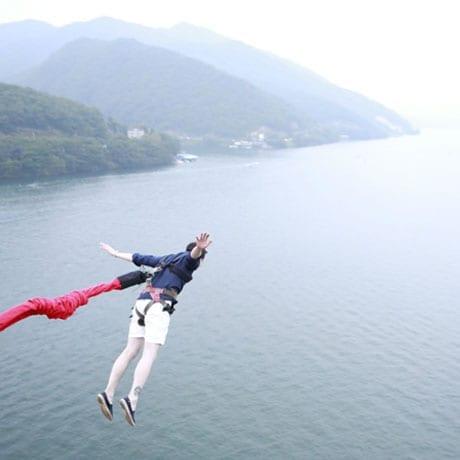 gapyeong bungee jump