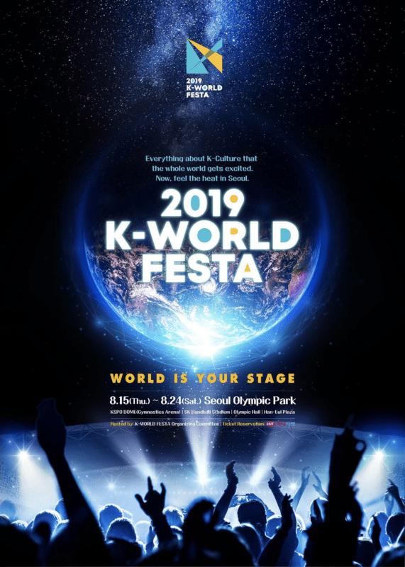 kworld festa concert festival kpop