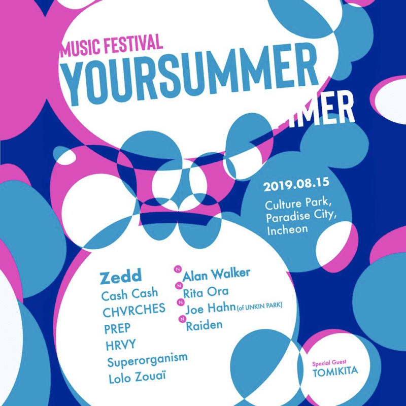 yoursummer music festival