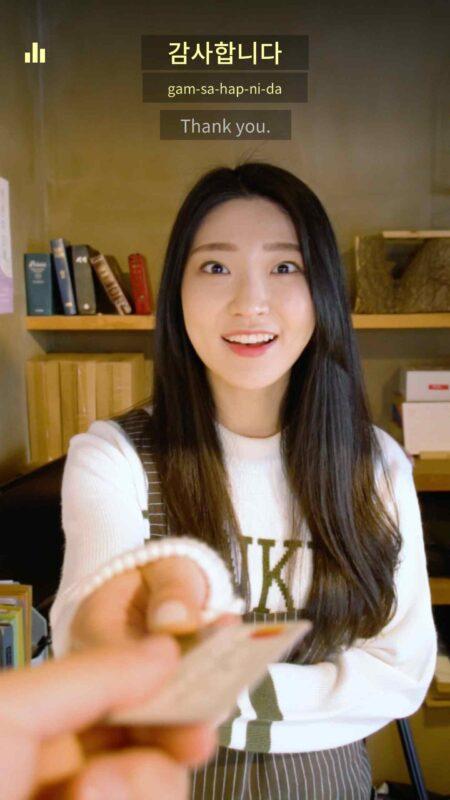 teuida korean learning app