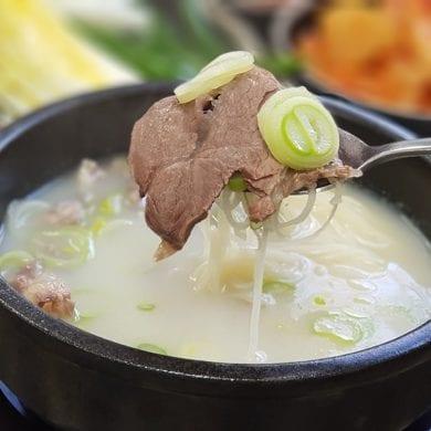 ox bone soup seolleongtang