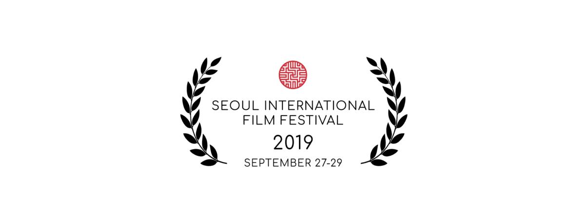 seoul international film festival