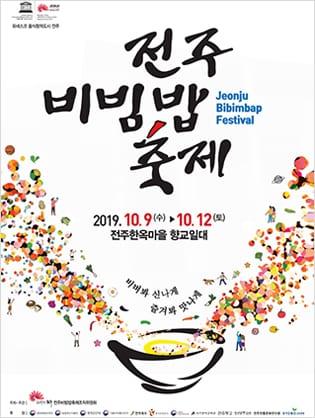 jeonju bibimbap festival korea
