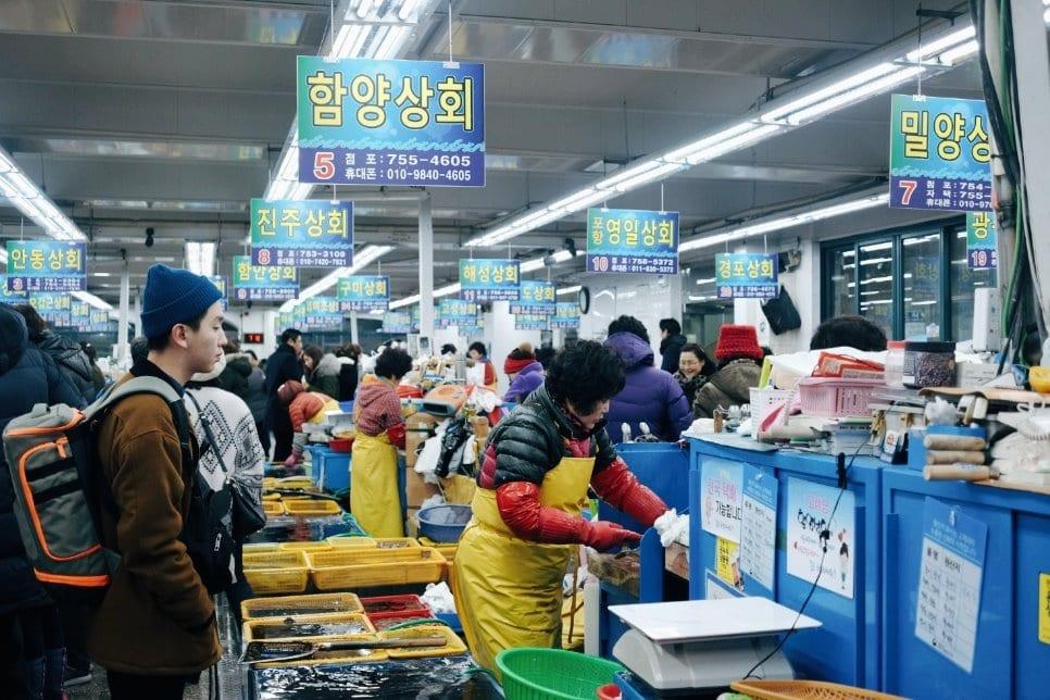 millak raw fish town market seafood busan korea