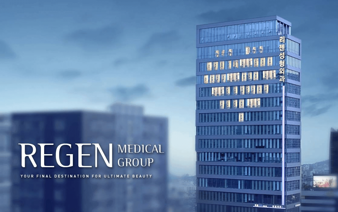 regen plastic surgery medical group gangnam seoul