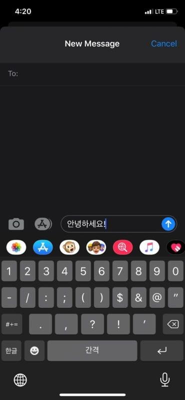 iphone keyboard setting