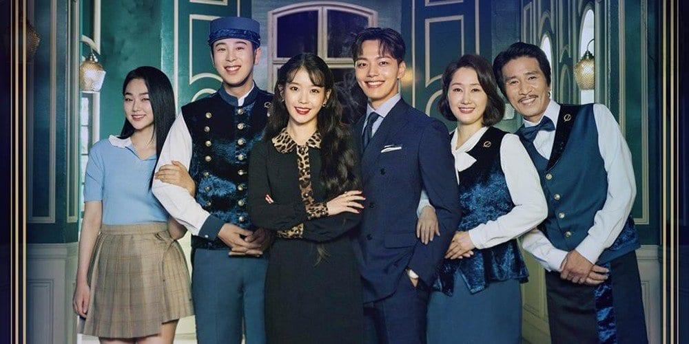 kdrama korean drama 2019 hotel del luna