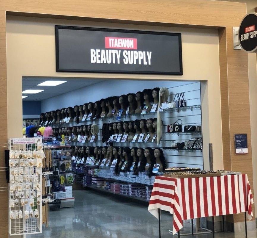 itaewon beauty supply