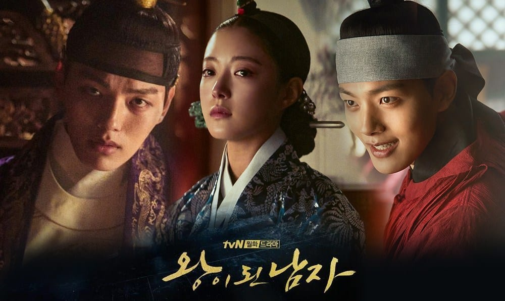 the crowned clown kdrama korean drama 2019