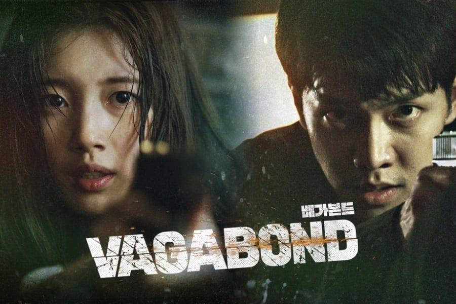 korean drama kdrama 2019 vagabond