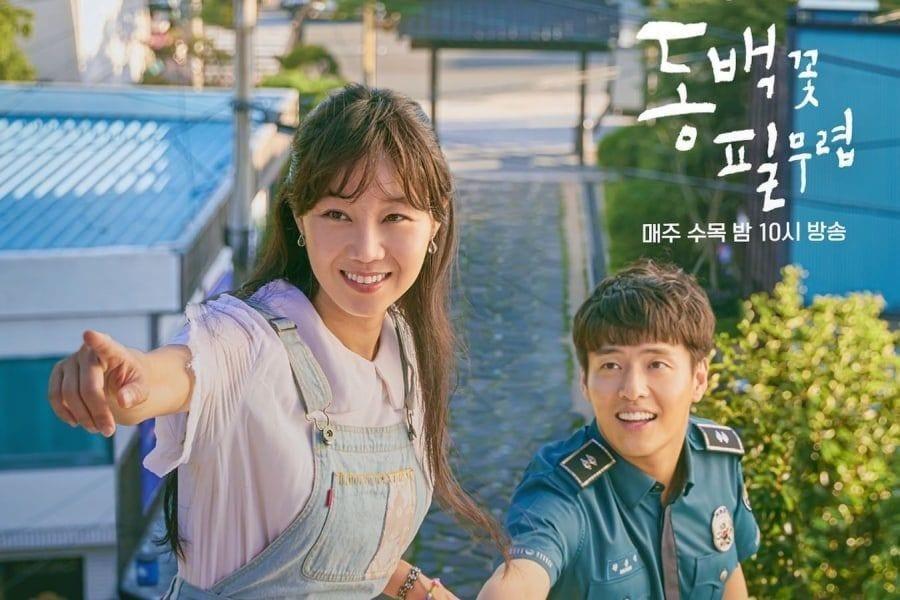 when the camellia blooms kdrama korean drama 2019