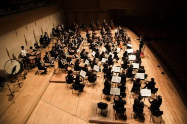 Seoul Philharmonic Orchestra performance